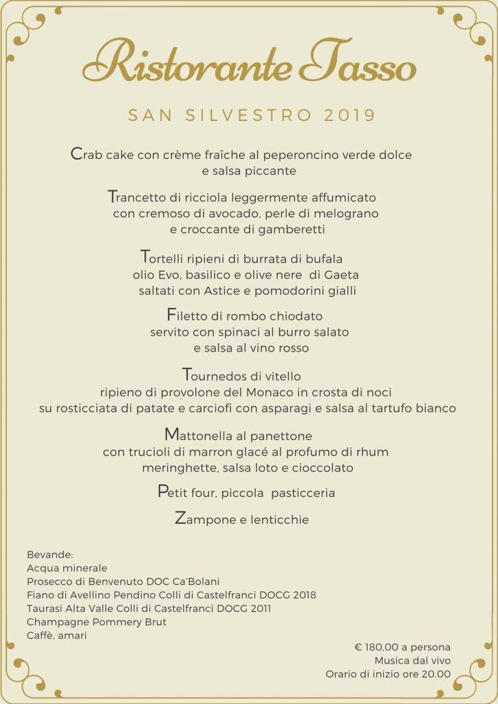 Capodanno A Sorrento 2020 Cenone Eventi E Feste